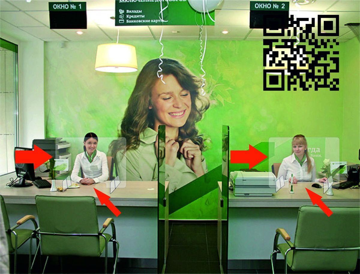 Защитный экран изготавливается из прозрачного акрила. Возможно изготовление под заказ, по размерам заказчика.